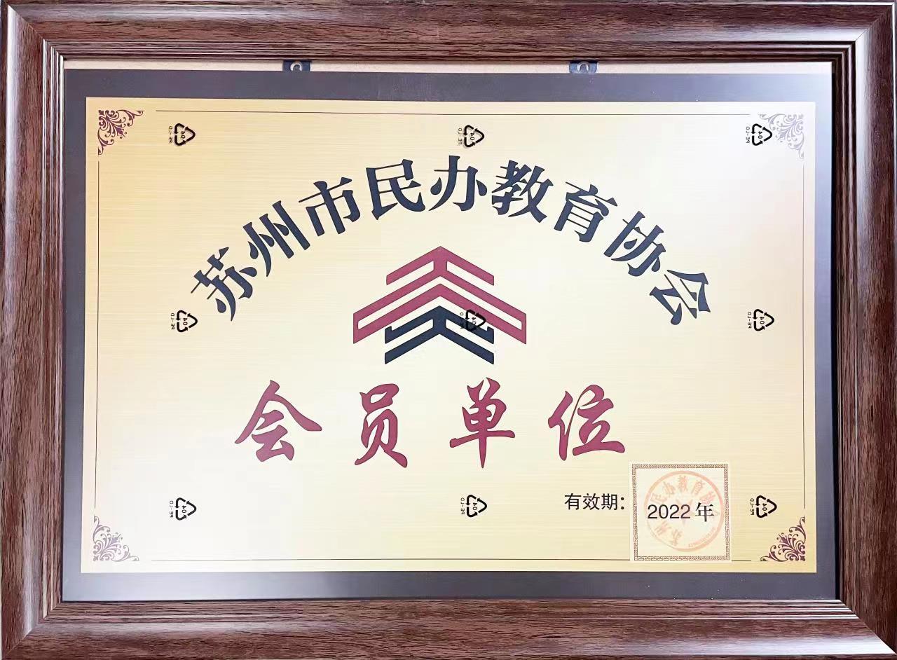 金阳光资质证书