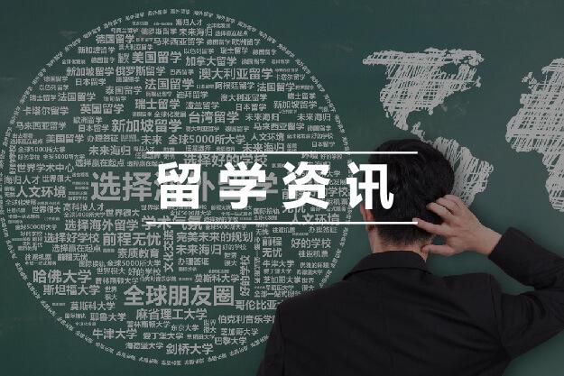 托福官方视频:出国留学,对孩子到底意味着什