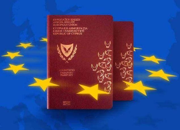 塞浦路斯护照——通往欧盟的捷径