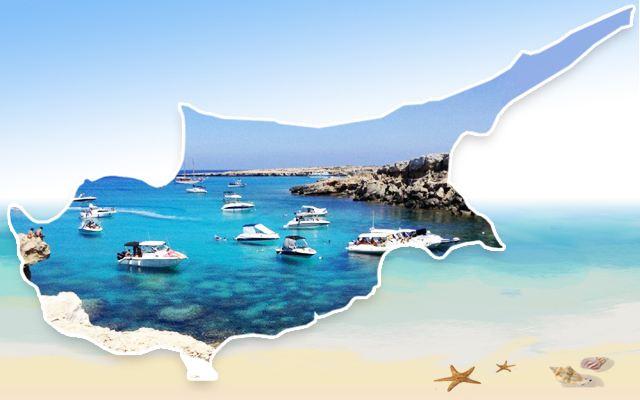 塞浦路斯移民热火朝天,但您真的了解塞浦路斯吗?