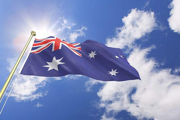 澳大利亚创新移民签证(188A)项目