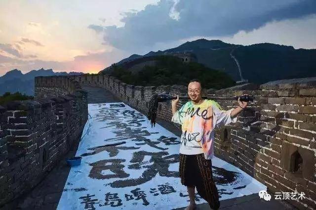 金阳光云顶艺术家之旅·启
