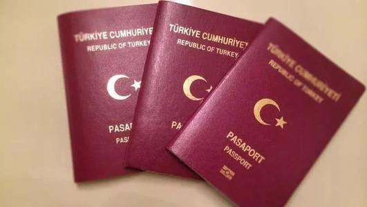 土耳其护照项目能够火爆,秘密在此!