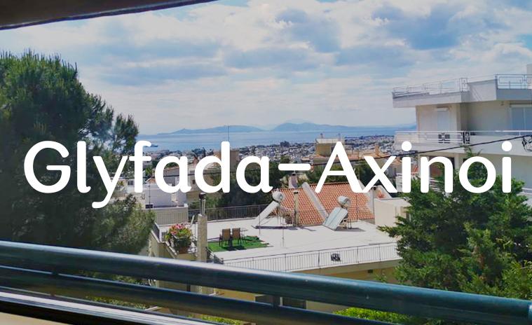 雅典南部高品质海景别墅,支持视频预定!
