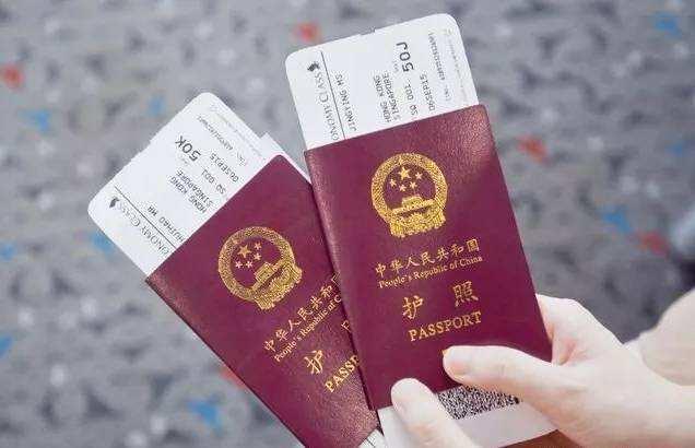 移民千万步,护照第一步!