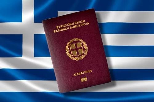 希腊移民归化入籍全流程!