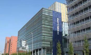荷兰汉恩大学offer