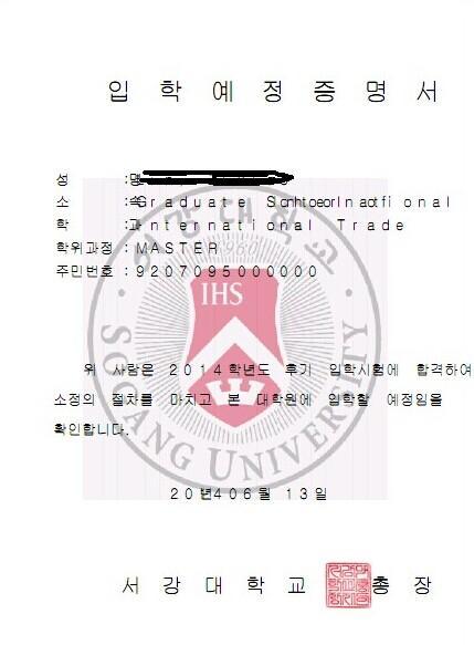 韩国高中成功案例