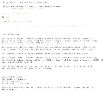 开工大吉年!喜获UBC大学和多伦多大学Offer!